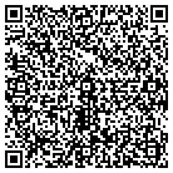 QR-код с контактной информацией организации КАСТОМС САТЕЛЛИТ ТОО