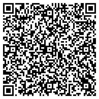 QR-код с контактной информацией организации КАТРИС-К ТОО