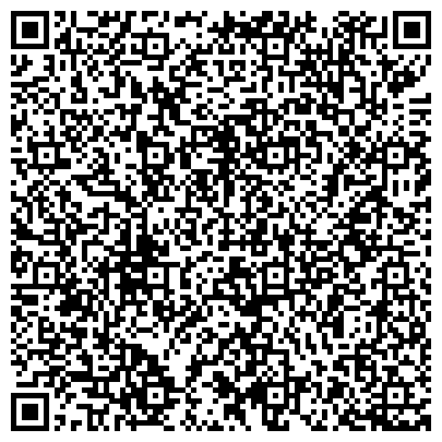 QR-код с контактной информацией организации ГП ДНЕПРОПЕТРОВСКИЙ ОБЛАСТНОЙ КЛИНИЧЕСКИЙ ДИАГНОСТИЧЕСКИЙ ЦЕНТР