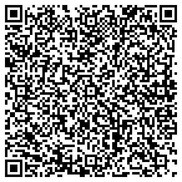 QR-код с контактной информацией организации ООО РЕАМЕД, СКОРАЯ МЕДИЦИНСКАЯ ПОМОЩЬ