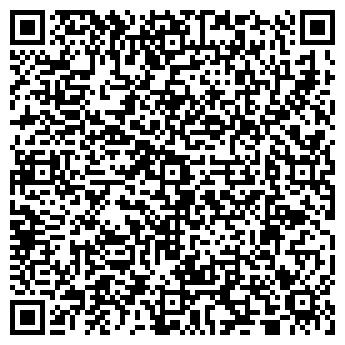 QR-код с контактной информацией организации КЕДЕН-СЕРВИС ФИРМА ТОО