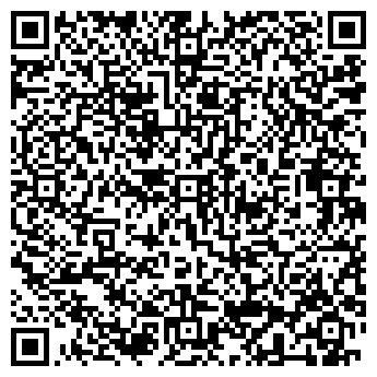 QR-код с контактной информацией организации РИГЕЛЬ ГРУПП