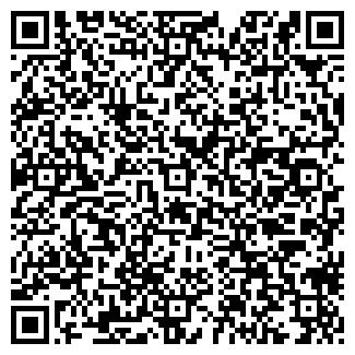 QR-код с контактной информацией организации КЕН ТОО