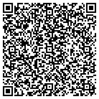 QR-код с контактной информацией организации ДОМ & OFFICE