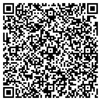 QR-код с контактной информацией организации ИНДЕКС