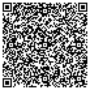 QR-код с контактной информацией организации СДЕЛАНО В УКРАИНЕ