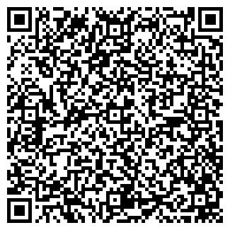QR-код с контактной информацией организации КЛАСС-1 ТОО
