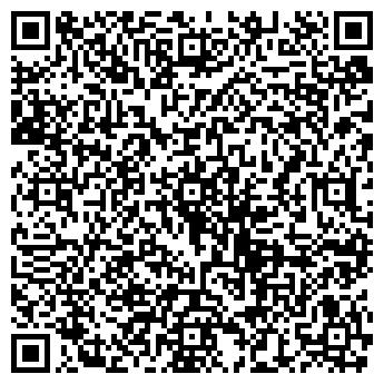 QR-код с контактной информацией организации ООО БАРВИКС