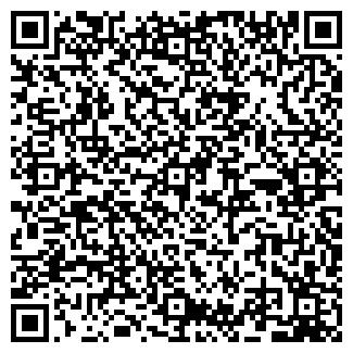 QR-код с контактной информацией организации ДЕЛИ