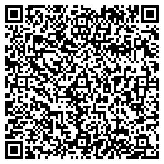 QR-код с контактной информацией организации ADVANCE