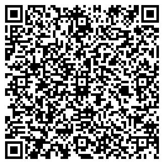 QR-код с контактной информацией организации ОБУВЬ