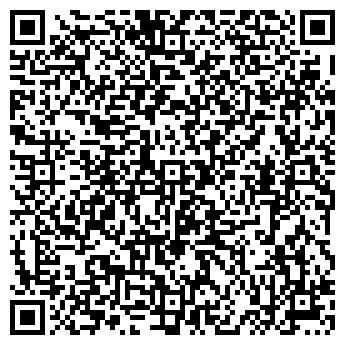 QR-код с контактной информацией организации ДИ-ЛАЙТ