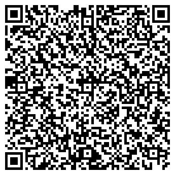 QR-код с контактной информацией организации ООО МЕТА ЛТД, ПКФ