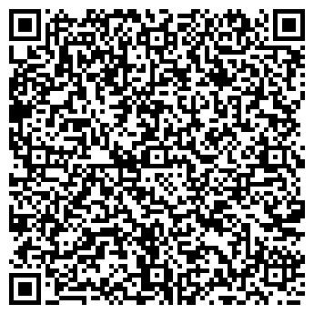 QR-код с контактной информацией организации ООО АТТИКА-ДИЗАЙН