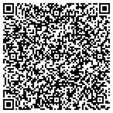 """QR-код с контактной информацией организации Кинотеатр """"БУМЕРАНГ"""" (закрыт), ООО"""