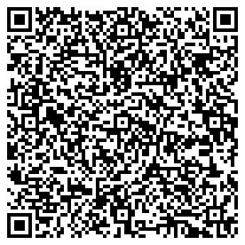 QR-код с контактной информацией организации КСТРЕЙДИНГ