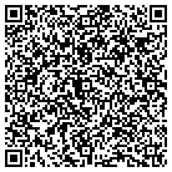 QR-код с контактной информацией организации ДАЯНА-АВТО