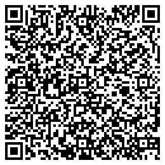 QR-код с контактной информацией организации РИВАР