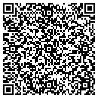 QR-код с контактной информацией организации КОМПАС ТОО