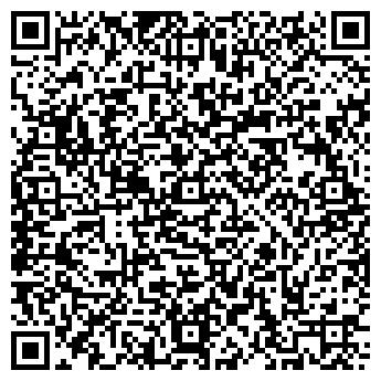 QR-код с контактной информацией организации ГП ДОБРОПОЛЬЕУГОЛЬ