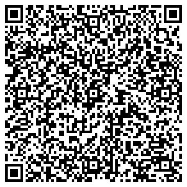 QR-код с контактной информацией организации ОАО ДОБРОПОЛЬСКИЙ КОМБИНАТ ХЛЕБОПРОДУКТОВ