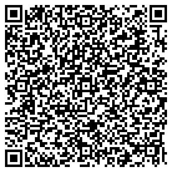 QR-код с контактной информацией организации ОБУВЬ БЕЛОРУССИИ
