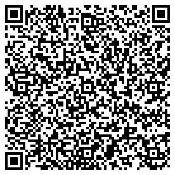 QR-код с контактной информацией организации КОМПЬЮТЕР-СЕРВИС ТОО