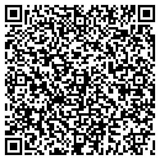QR-код с контактной информацией организации ЭЛЕГИЯ
