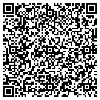 QR-код с контактной информацией организации ДОНЕЦК-ЛАДА