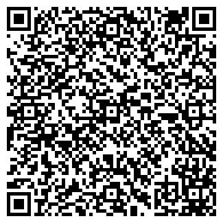 QR-код с контактной информацией организации МП ЮСТА