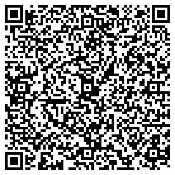 QR-код с контактной информацией организации ДОНЕЦКАЯ ЖЕЛЕЗНАЯ ДОРОГА