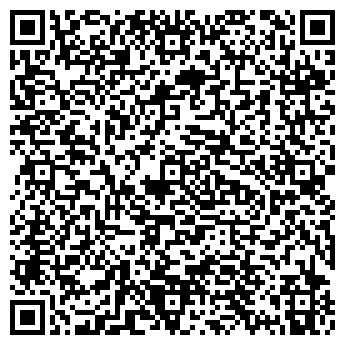 QR-код с контактной информацией организации РЕМКОММУНЭЛЕКТРОТРАНС