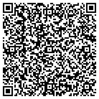 QR-код с контактной информацией организации КОНТАНГО ФКФ ТОО