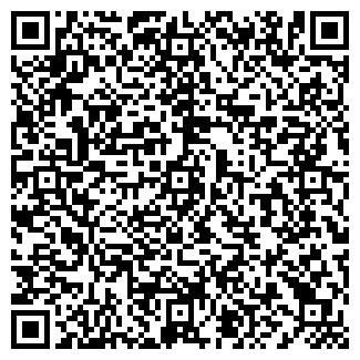 QR-код с контактной информацией организации ЧП СТРУМОК, МАЛОЕ