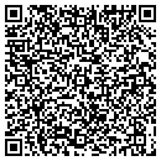 QR-код с контактной информацией организации ООО АЛЮМО-СЕРВИС