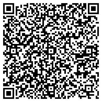 QR-код с контактной информацией организации АНТИКОР