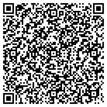 QR-код с контактной информацией организации ДОНЭКСПРЕССЕРВИС