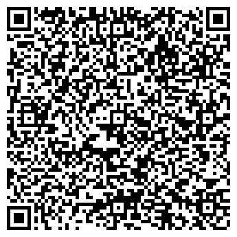 QR-код с контактной информацией организации УГЛЕЭНЕРГОМОНТАЖ