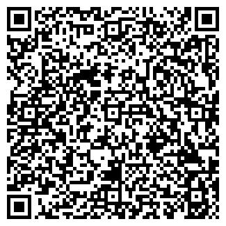 QR-код с контактной информацией организации ЗАО ИНДУСТРИЯ