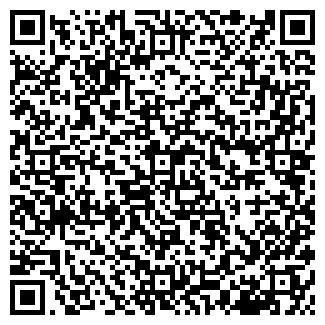 QR-код с контактной информацией организации ООО КВАТОН, ЗАВОД