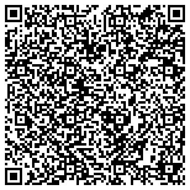 QR-код с контактной информацией организации ЗАО ДОНЕЦКИЙ ЗАВОД АЛЮМИНИЕВЫХ ПРОФИЛЕЙ, УКРАИНСКО-ТУРЕЦКОЕ СП