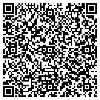 QR-код с контактной информацией организации ОАО КОНСТРУКЦИЯ