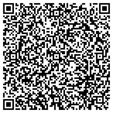 QR-код с контактной информацией организации УИНТЕКС ТРЕЙДИНГ, ДЧП (ВРЕМЕННО НЕ РАБОТАЕТ)