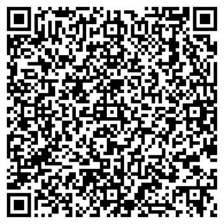 QR-код с контактной информацией организации ООО ХИМАКС, НПП