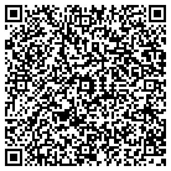 QR-код с контактной информацией организации КОПИЛАЙНСЕРВИС ТОО