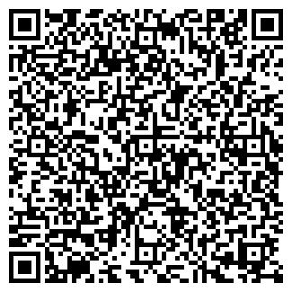 QR-код с контактной информацией организации ДОН