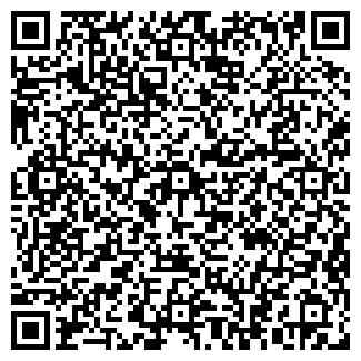 QR-код с контактной информацией организации ДОНБАСС-ДИАЛОГ