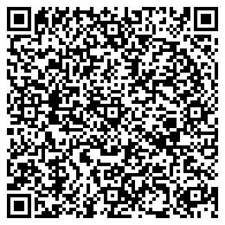 QR-код с контактной информацией организации МГП ФАСАД