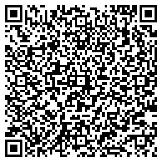 QR-код с контактной информацией организации ООО МЕТАЛЛТРЕЙД