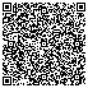 QR-код с контактной информацией организации ООО ЦЕНТРАЛЬ-СТРОЙ